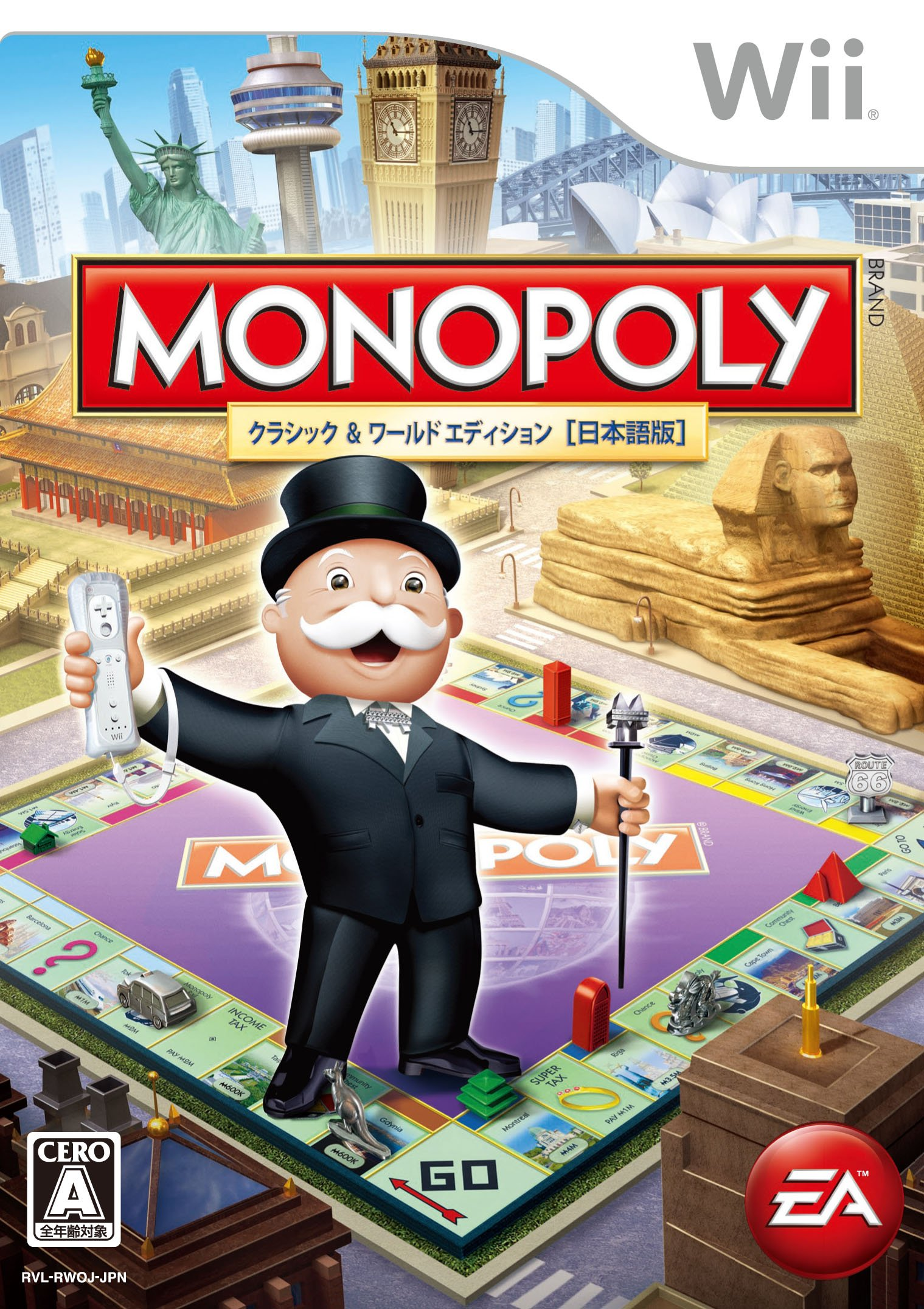 Monopoly Here & Now: The World Edition [Japan Import]
