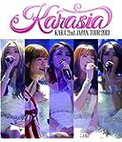 KARA 2nd JAPAN TOUR 2013 KARASIA (初回限定盤) [Blu-ray]