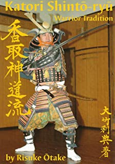Amazon old school essays on japanese martial traditions katori shinto ryu warrior tradition fandeluxe Images