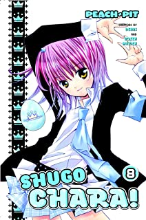 Shugo chara dating game online