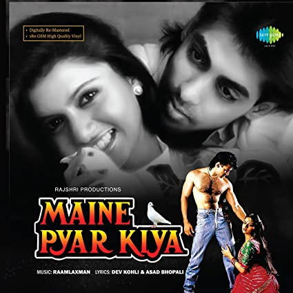 dil maange more movie mp3 song download 320kbps