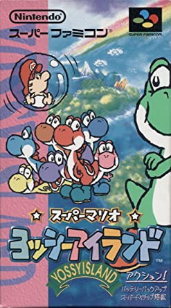 Amazon super mario world 2 yoshis island super famicom super mario world 2 yoshis island super famicom super nes japanese import sciox Image collections