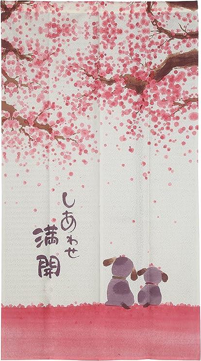 i mart japanese noren doorway curtain
