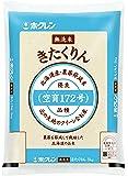 【精米】ホクレン 無洗米 農薬節減米 きたくりん 5kg 平成29年産
