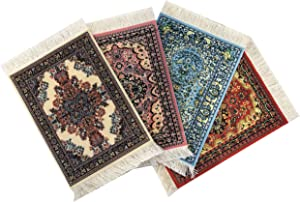 Set of 4 Rug Table Coasters | Oriental Design Fabric Carpet Drink Mats (Mix-2)