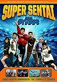 Power Rangers: Gosei Sentai Dairanger