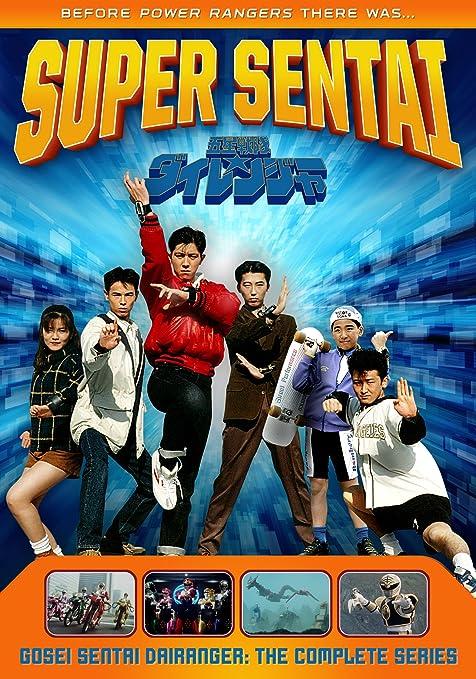 Power Rangers: Gosei Sentai Dairanger - Comp Serie 10 Dvd ...