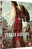 Yakuza Apocalypse [DVD]
