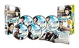 [DVD]お願い、キャプテン<ノーカット完全版>コレクターズ・ボックス2 [DVD]