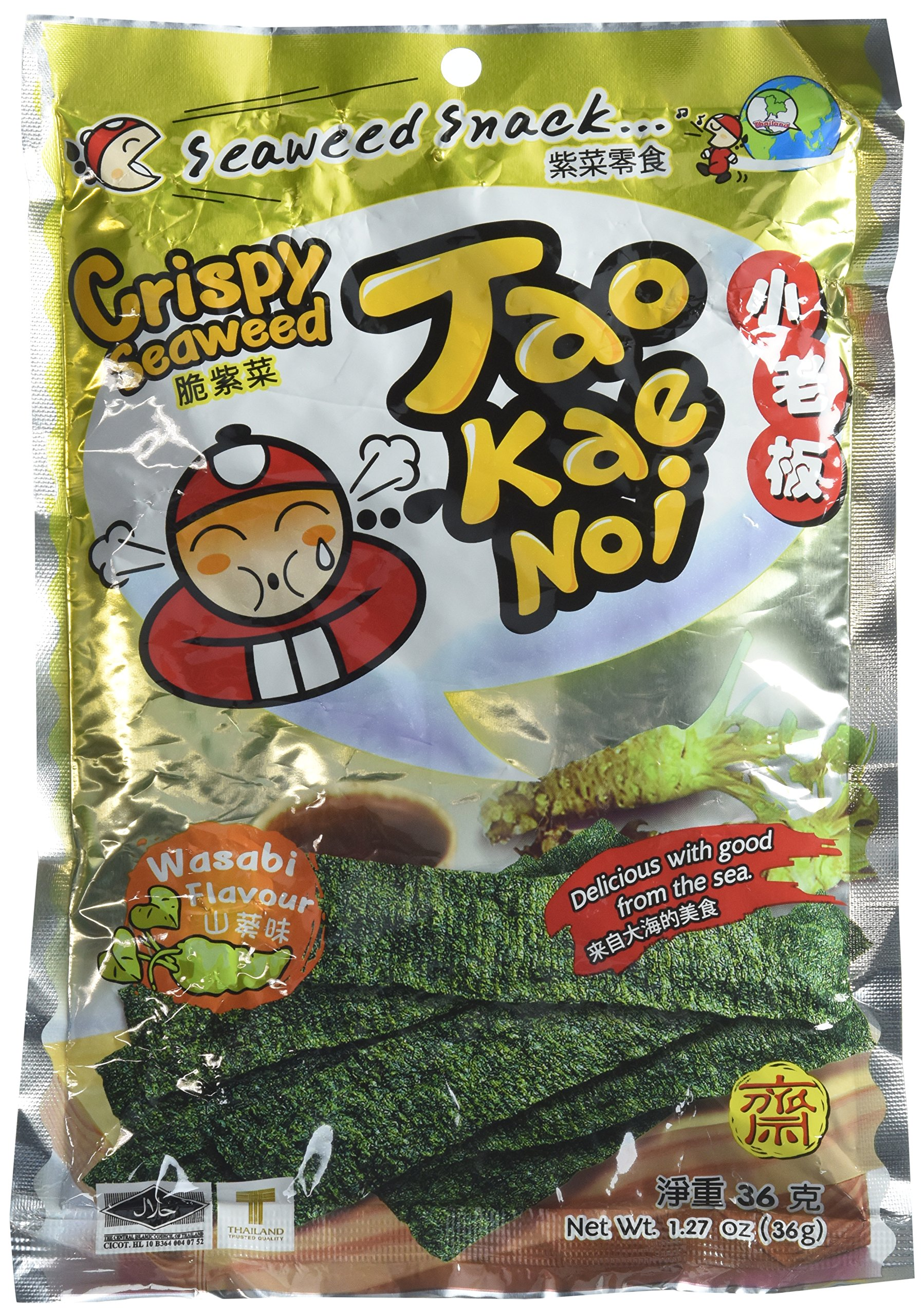 tao kae noi crispy seaweed snack tom yum spicy flavor thai amazon