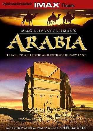 Amazon com: Arabia (IMAX): Helen Mirren, Hamzah Jamjoom, Greg
