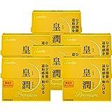 エバーライフ 皇潤 プレミアム 180粒×6箱セット 機能性表示食品 ヒアルロン酸 サプリ