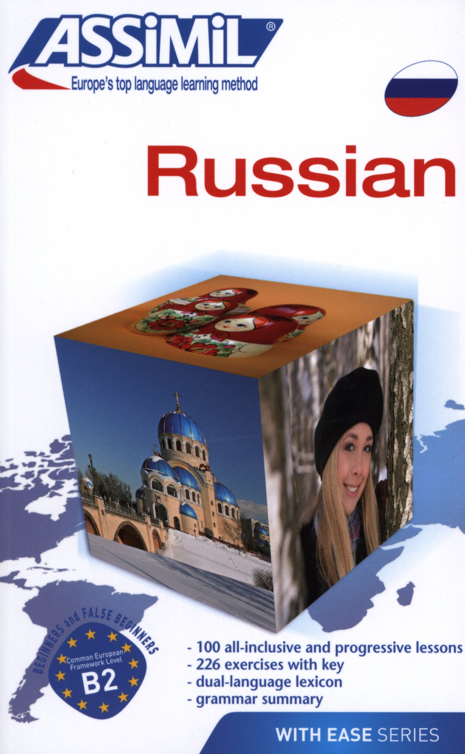 BK METHOD RUSSIAN