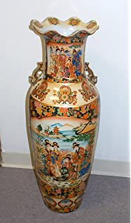 Floor Vase Asian on large vases, asian paintings, oriental style vases, asian bamboo, japanese tall vases, tall clay vases, big decorative vases, oversized vases, asian bowls, vintage glass vases, asian clothing, asian clocks, asian floor beds, asian mirrors, asian lamps, oriental porcelain vases,