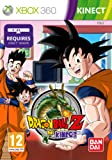 Dragon Ball Z - Requires Kinect (Xbox 360)