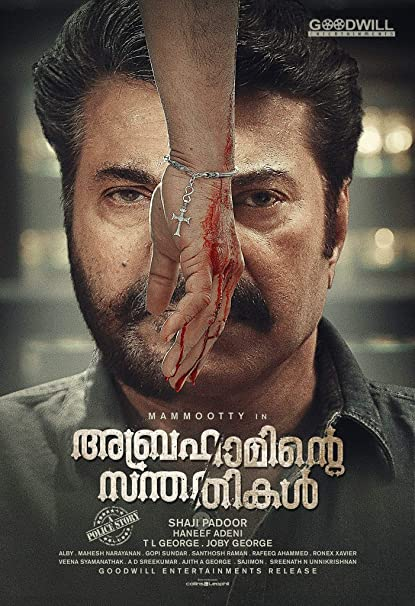 Amazon in: Buy Abrahaaminte Santhathikal DVD 2018 - More