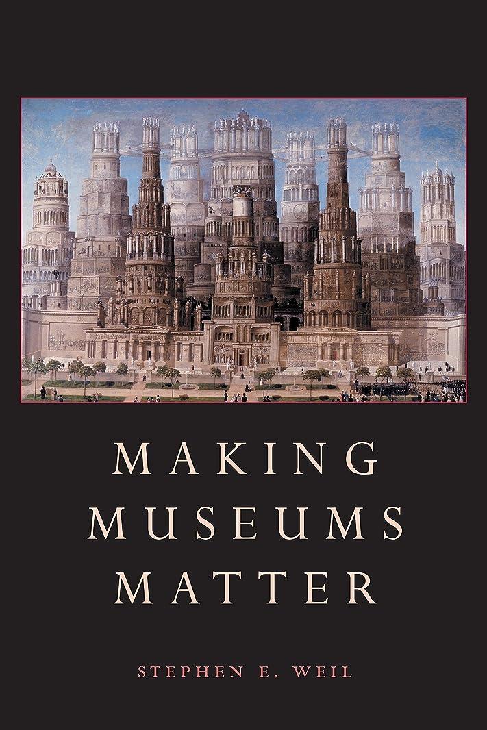 に負ける操縦する価格Inside the Lost Museum: Curating, Past and Present
