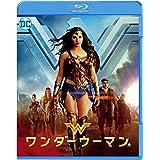 ワンダーウーマン [WB COLLECTION][AmazonDVDコレクション] [Blu-ray]
