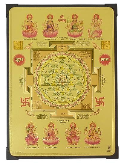 Buy Goddess Ashta Lakshmi and Chakra Photo Beading Frame ( 30.5 cm x ...