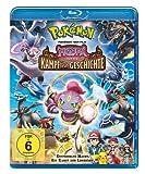 Pokemon - Der Film: Hoopa und der Kampf der Geschichte [Blu-ray]