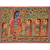 SCPmarts Cotton Canvas Print Madhubani Painting Trees Burst with Flowers and Colours When Krishna Blows His Flute (Multi-Coloured, 24 x16-inch)