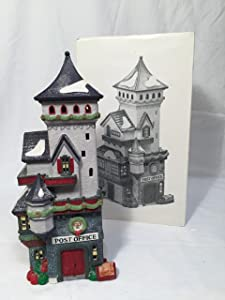 "DEPARTMENT 56/NORTH POLE SERIES/""POST OFFICE"""