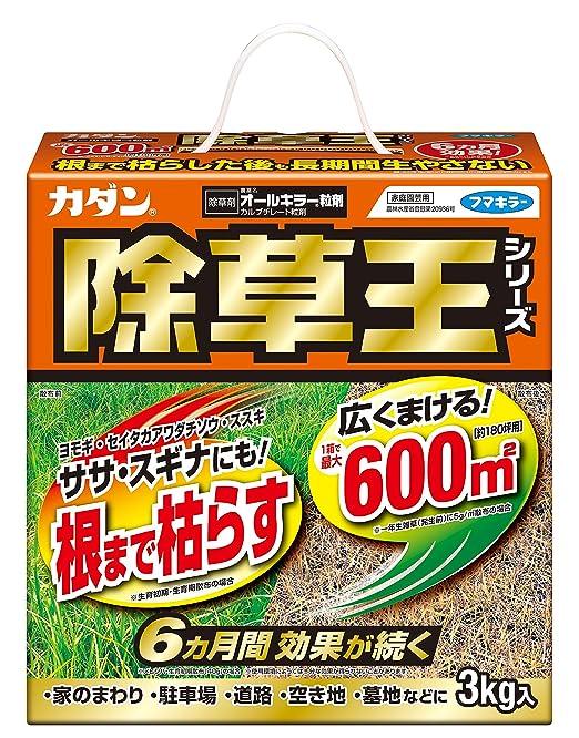 フマキラー カダン 除草王 オールキラー粒剤 3kg