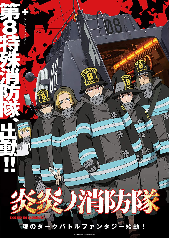 Amazon.co.jp: 炎炎ノ消防隊 DVD 第7巻: 梶原岳人, 小林裕介, 中井 ...