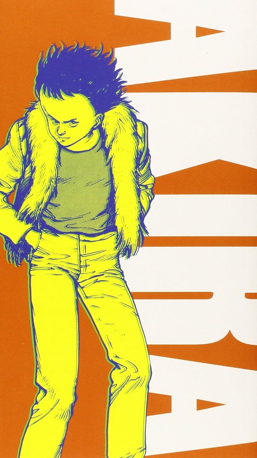Akira フルhd 1080 19 スマホ壁紙 待受 島 鉄雄 しま てつお アニメ スマホ用画像