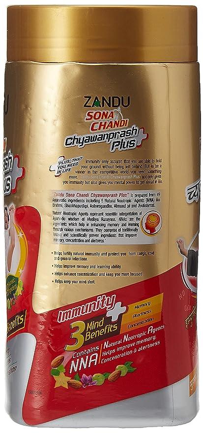 Buy Zandu Sona Chandi Chyawanplus 900g Online At Low Prices In