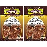 Nawab's Secret Lucknow Kebab Masala (Galawati),40 gm[Pk of 2]