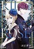 KILL the ROSE(3) (ヤングマガジンコミックス)