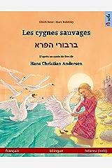 Les cygnes sauvages – ברבורי הפרא (français – hébreu, ivrit): Livre bilingue pour enfants d'après un conte de fées de Hans Christian Andersen (Sefa albums illustrés en deux langues) (French Edition) Kindle Edition