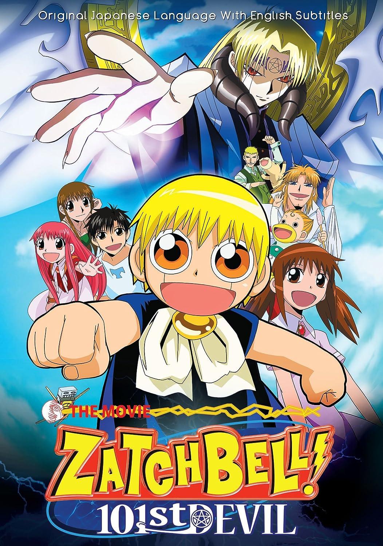 Amazon com zatch bell movie 1 101st devil zatch bell movie 1 101st devil zatch bell movie 1 101st devil movies tv