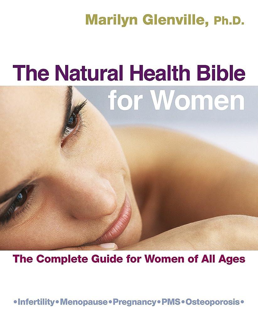 家事独特のフィドルHeal Breast Cancer Naturally: 7 Essential Steps to Beating Breast Cancer (English Edition)