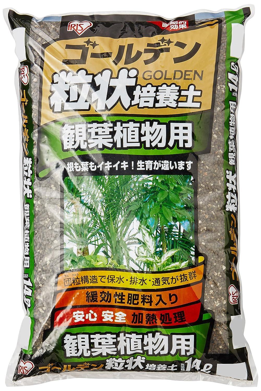アイリスオーヤマ 培養土 ゴールデン粒状培養土 観葉植物用