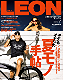 LEON 2018年 07月号 [雑誌]