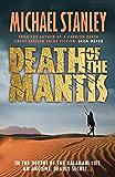 Death of the Mantis (Detective Kubu 3) (English Edition)
