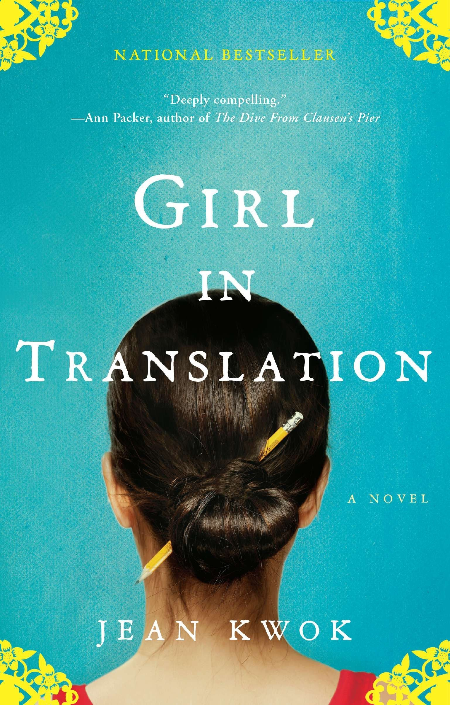 Image result for Girl in Translation by Jean Kwok
