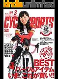 CYCLE SPORTS (サイクルスポーツ) 2017年 3月号 [雑誌]