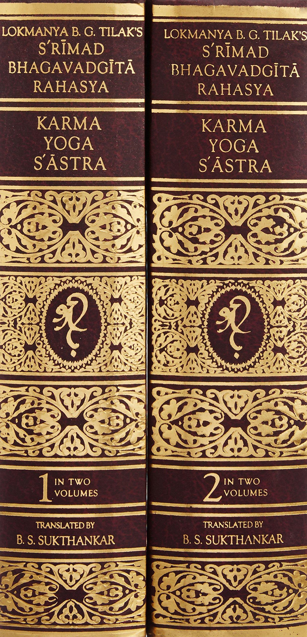 Srimad Bhagavadgita Rahasya or Karma Yoga Sastra: Amazon.es ...