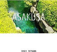 ASAKUSA: Photo Album Of Asakusa Background Photo