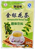 Honeysuckle , Honey Suckle Herbal Tea , 16 Sachets (Pack of 2)