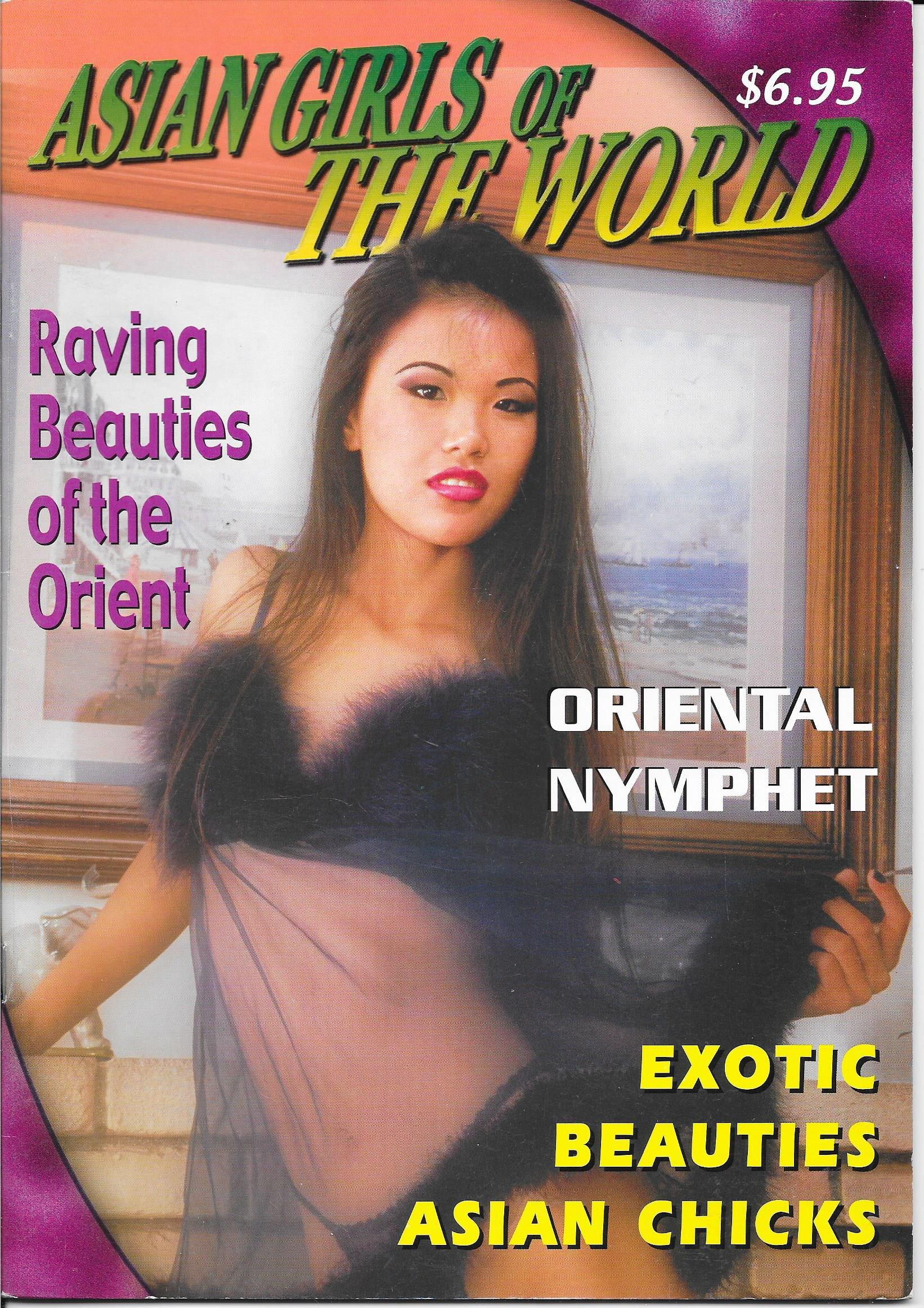 Words... super, asian girl vs world consider