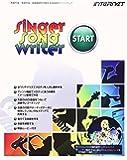 Singer Song Writer Start