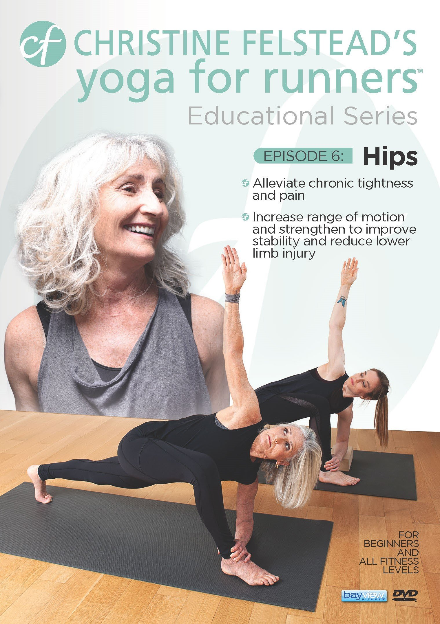 DVD : Yoga For Runners Educational Series #6: Hips (DVD)