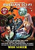 The Roger Corman Russian Sci-Fi Collection 2-DVD Set