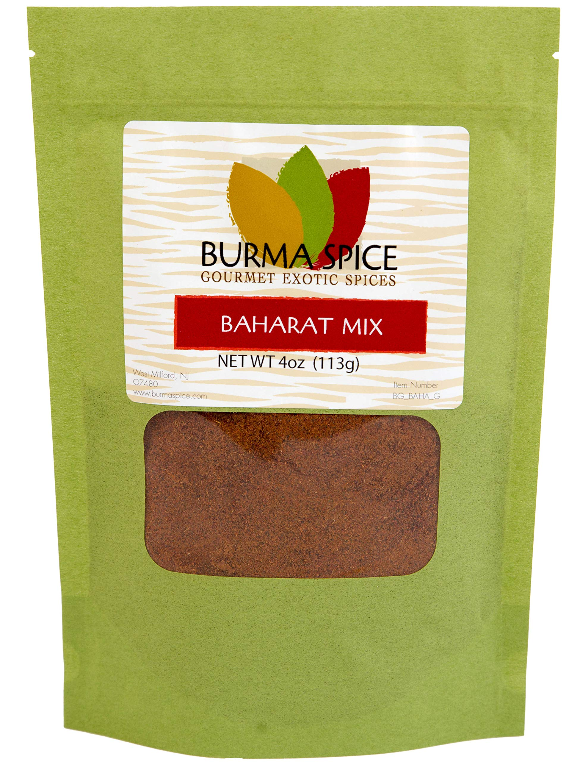 Baharat Mix : Arabic Spice Blend : Middle Eastern Seasoning : Pure Natural Herbs, No additives (4oz.)
