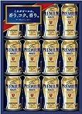 サントリー ザ・プレミアム・モルツ ビールセット350ml×12本 BPC3K