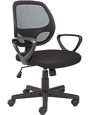 Office Essentials Mesh Back Swivel Desk Chair with TorsionControl, Black